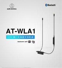 Audio-technica Bluetooth Cable AT-WLA1 A2DC E40/E70/E50/LS70/LS50/LS200/LS300