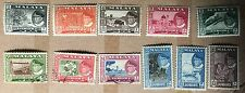 1960  Sultan Ismail Johor 11 pc- set value up to $5  very nice