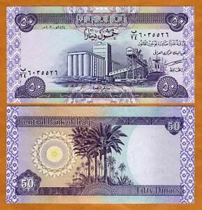 Iraq, 50 Dinars, 2003, First Post-Saddam, P-90, UNC