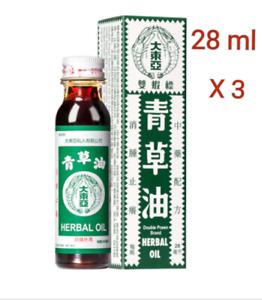 3 bottles X Double Prawn Brand Herbal Oil 雙蝦標青草油 Relief Bleeding,Itchines 28ml #