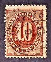 CatalinaStamps: US Postage Due Stamp #J19 Used, SCV=$35, Lot #A56