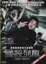 Train to Busan DVD Gong Yoo Soo Ahn Kim Zombie Korean Horror NEW Eng Sub R3