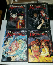 Magic Knight Rayearth Lot (4) Dream,Wake,Live,Grow. Anime Works Dvd Clamp