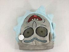 Rick & Morty Maskimal Factory Defect RARE Dan Dee Upside Down Costume Mask NEW