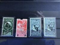 Italy Kingdom Jubilee Anniversary used cat 100+ one damaged stamps  R24732
