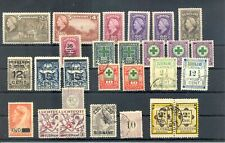 SURINAME 27 STAMPS - CV € 347-- */(*)/0 --F/VF -- MIXED QUALITY