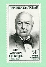 Chad 1 stamp , SC C24, Winston Churchill, 1965,  MPH