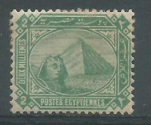 EGYPTE   YT n° 37 Neuf ★ /  Mint Hinged 1888
