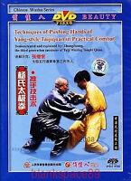DVD Li Derun -Yang Style Taichi ( Taijiquan ) Pushing Hands in Practicl Combat