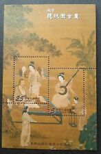 Taiwan Ancient Chinese Painting Listening To The Lute 2004 Musical Music (ms MNH