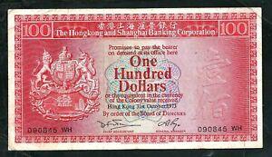 Hong-Kong HSBC (P185c) 100 Dollars 1973