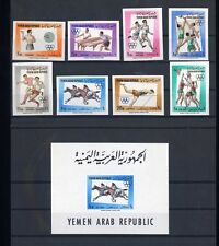 TOP JEMEN-NORD (Arabische Rep.) 1964, MiNr. 336 B - 343 B + Block 22 B, **, E10