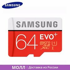 64GB EVO Plus Micro SD SDXC UHS-I Class 10 Memory Card - Upto 80MB/S Adp