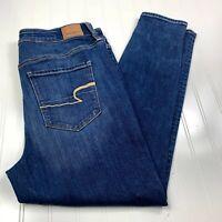 American Eagle Womens Super Hi Rise Jegging Jeans Size 14 Short Blue Stretch