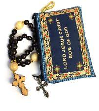 Wooden 30 Knots Prayers Beads Tapestry Pouch Keepsake Holder Jesus Prayer Gift