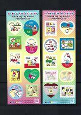 Japan 2015 Sanrio Hello Kitty Mini S/S x 2 Stamp Cartoon