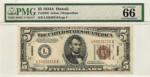 1934-A FRN HAWAII $5 ~ PMG ~ GEM UNCIRCULATED 66! PRICED RIGHT! INV# 316