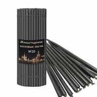 10 St. Черные восковые Schwarze Bienenwachs dünne Kerzen Ritualkerzen 30,5cm N20