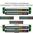 12X2 C2.0 Music Level Indicator LED Spectrum VU Meter Car Home Stereo Audio DIY
