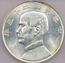 1934 China Dollar ICG AU55 Y#345