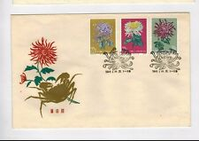 PRC China S44 Chrysanthemums FDC 1961 1 - 18  3 stamps on one cover