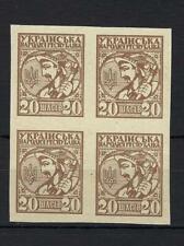 Russia Ukraine 1918 Sc# 2 imperf Allegorical 20sh block 4 MNH