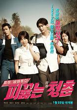"KOREAN MOVIE ""Hot Young Bloods"" DVD/ENG SUBTITLE/REGION 3/ KOREAN FILM"
