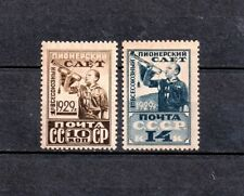 Russia 1928-29  Pioneers First Soviet  Set Complete  O.Gumm  MNH **