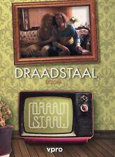 Draadstaal : Seizoen 1 (2 DVD)