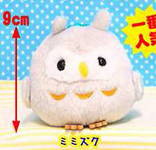 Kotori Tai Fluffy Birds 3'' Mimizuku Horned Owl Amuse Prize Plush Key Chain NEW