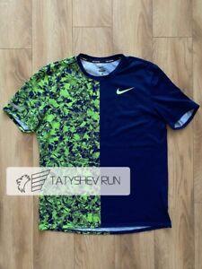Nike Sponsored Elite Pro 2019 Men's T-Shirt running track&field Rare