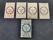 """Korea - 4 unused & 1 used Stamp """" Falcon """" issued 1903"""