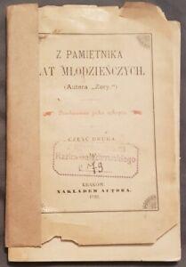 1893   Z PAMIETNIKA LAT MLODZIENCZYCH Jozef Zubrzycki   Paperback   Polish book