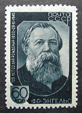 Russia 1945 1014 Variety MH OG Engels Russian German Communist VR Issue $60.00!!