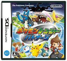 Used Nintendo DS Pokemon Ranger: Batonnage Japan Import (Free Shipping)