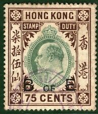 HONG KONG KEVII 75c Revenue Stamp BoE Private Security Overprint Used WHITE107