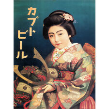 ADVERT KABUTO BEER ALCOHOL JAPAN GEISHA VINTAGE POSTER ART PRINT 12x16 inch 30x4