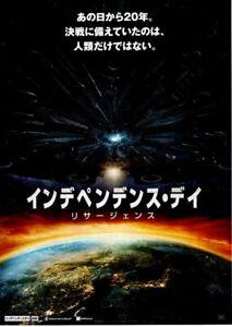Independence Day: Resurgence Japan Movie Flyer 2016 Jeff Goldblum Liam Hemsworth