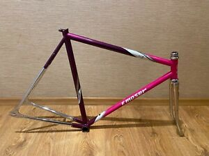 Francesco Moser pista track pursuit frameset