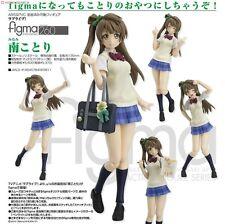 Figma 260 - Love Live! School Idol Project - Minami Kotori - anime Action Figure