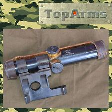 Original Mosin Nagant Scharfschützen Zielfernrohr B-53070 N2 Scope Military N4