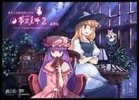 Touhou Summer Day's Dream episode 2 DVD Region 2 Tohou Project