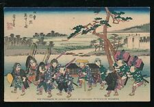 Japan Procession of Daimyo imitated by children 1942 PPC