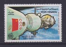 PDR YEMEN (South)—1984 Soyuz-Apollo Linkup single, MNH-VF—Scott 330