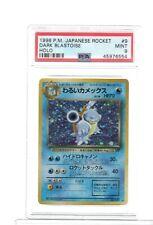1998 JAPANESE ROCKET 009 9 DARK BLASTOISE HOLO PSA 9 MINT POKEMON
