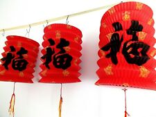 6 S RED BLACK LUCK CHINESE PAPER LANTERN 2.5M BUNTING NEW YEAR JAPANESE PARTY