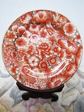 Antique Chinese Qing Dynasty Qianlong 乾隆 Thousand Red Flowers Porcelain Plate.