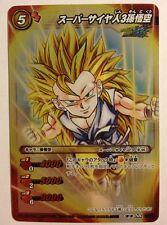 Dragon Ball Miracle Battle Carddass DB07-08 SR Son Goku Super Saiyan 3