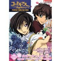Code Geass Lelouch of the Rebellion R2 perfect turn fan book