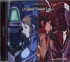 The Mars Daybreak: Original Sound Log 1 * anime music * Geneon